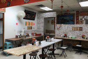 Chinarestaurant.NYC 2